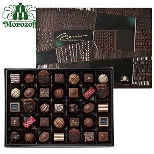 80年を超える歴史と伝統が生んだ、珠玉のチョコレート モロゾフ プレミアムチョコレートセレク...
