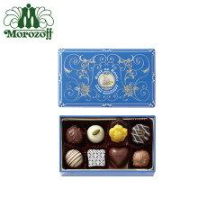 華やかな印象を醸し出すチョコレート モロゾフ ローズ デ ローズ(ロイヤルブルー) 9個入