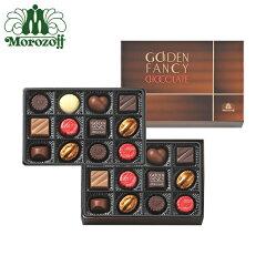モロゾフ ゴールデンファンシーチョコレート 24個入(2段詰)