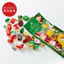 モロゾフ クリスマスサプライズ(ミルクチョコレート) 14個...