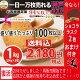 【送料込】神戸のラスク1kg福袋★1日1万枚売れる神戸のラスク★アウトレット《訳あり》ラス…