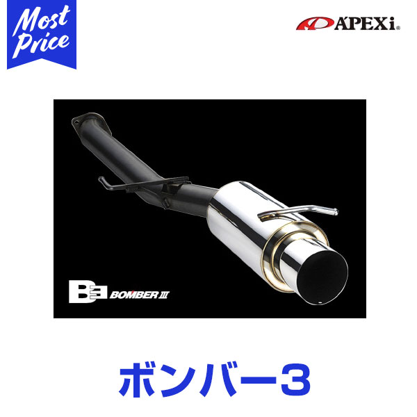 排気系パーツ, マフラー APEXI TOYOTA II GH-JZX110 1JZ-GTE 00100411 BOMBER 3 161CT015 758085