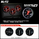BLITZ ブリッツ RACING METER SD φ52 TEMP METER RED 温度計 ...