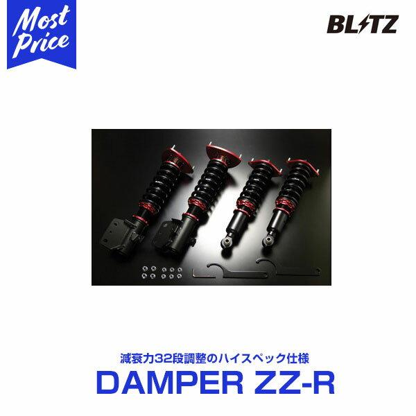 サスペンション, 車高調整キット BLITZ DAMPER ZZ-R (ALTEZZA) 9810- GXE10,SXE10 1G-FE,3S-GE 92751