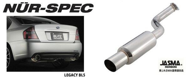 排気系パーツ, マフラー BLITZ NUR-SPEC MT3220 (CELICA) 9909- TA-ZZT231 2ZZ-GE
