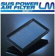 BLITZ(ブリッツ) POWER AIR FILTER LM (品名:SS-730B)  【59602】(マツダ純正品番:1A12-13-Z40、スズキ純正品番:13780-50M50) Turbo用