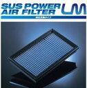 BLITZ ブリッツ SUS POWER AIR FILTER LM (SS-728B) SUZUKI ジムニー 98/10- JB23W K6A Turbo 【59600】