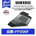 BRIDE ブリッド フロアマット スバル インプレッサ/インプレッサWRX GRB/GVF H19/10月以降 4WD STI専用タイプ フロントのみ【FF006F】