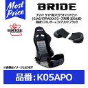 BRIDE ブリッド サイド用プロテクトパッドセット(GIAS/STRADI...