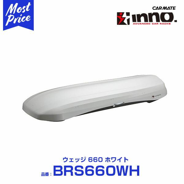 INNO(イノー)『ウェッジ660』