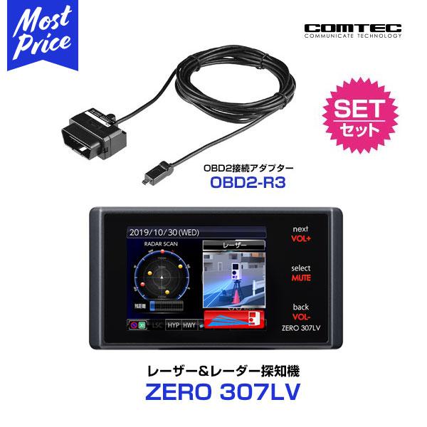 カーナビ・カーエレクトロニクス, レーダー探知機  ZERO307LV ZERO307LVOBD2OBD2-R3 COMTEC 3 304V