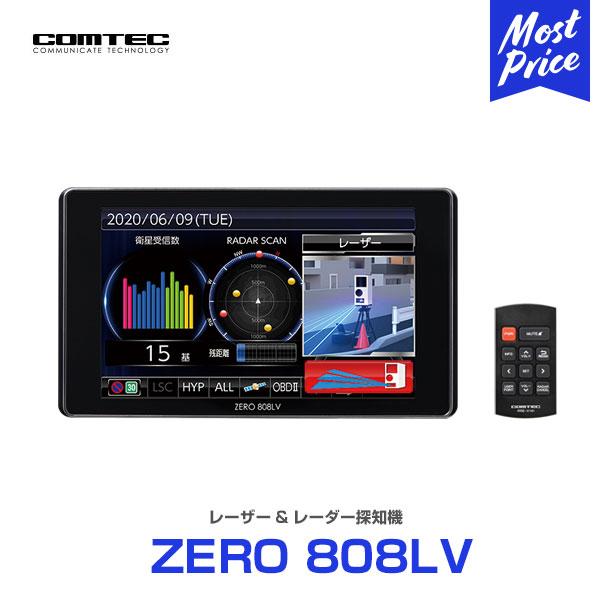 レーザー&レーダー探知機コムテックZERO808LV新製品データ更新レーザー式移動オービス対応OBD2接続GPS搭載4.0インチ