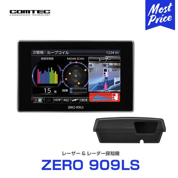 レーザー&レーダー探知機コムテックZERO909LS新製品セパレートモデルデータ更新レーザー式移動オービス対応OBD2接続GPS