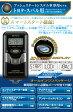 COMTEC(コムテック)エンジンスターターセット プッシュスタート専用モデル WR720PS オプション【Be-970,Be-964,】 TOYOTA ヴォクシー R70系 H19.6〜H26.1