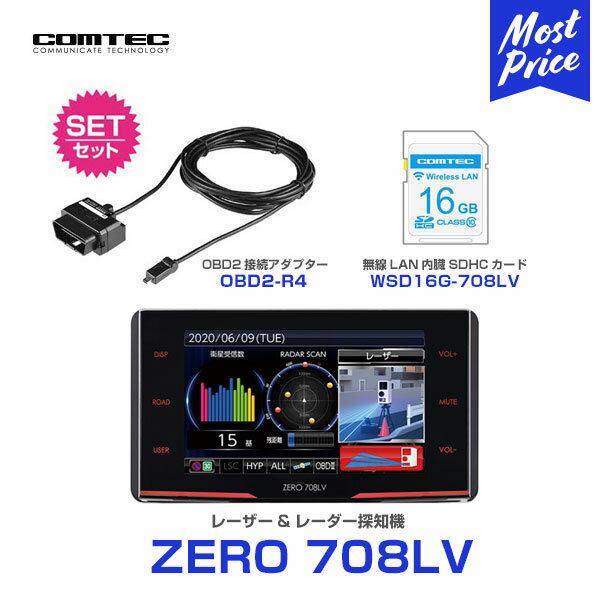 レーザー&レーダー探知機コムテック ZERO708LV とOBD2接続アダプター OBD2-R4 と無線LAN内蔵SDHCカード