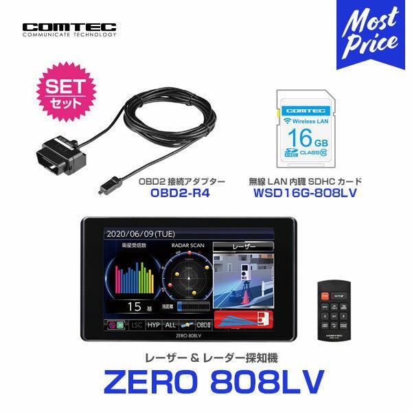 レーザー&レーダー探知機コムテック ZERO808LV とOBD2接続アダプター OBD2-R4 と無線LAN内蔵SDHCカード