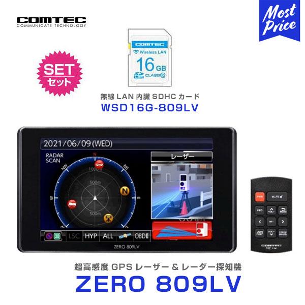 コムテックレーザー&レーダー探知機 ZERO809LV と無線LAN内蔵SDHCカード WSD16G-809LV のセット|CO