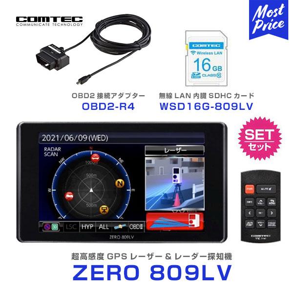 納期5月下旬予定 コムテックレーザー&レーダー探知機 ZERO809LV とOBD2接続アダプター OBD2-R4 と無線LA
