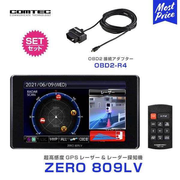 納期5月下旬予定 コムテックレーザー&レーダー探知機 ZERO809LV とOBD2接続アダプター OBD2-R4 のセット|