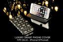 【代引き不可】ギャルソン D.A.D ラグジュアリー スマートフォンカバー タイプ ディルス iPhon……
