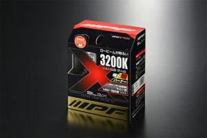 IPF ハロゲンバルブ SUPER LOW BEAM X2 3200K H4 クリア 【32X…