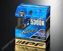 IPF ヘッドライト フォグランプ H8 ハロゲンバルブ 【53L8】 スーパーロービーム Next 5300K