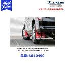ジャオス マッドガード車種別取付キット ニッサン NV200バネ...