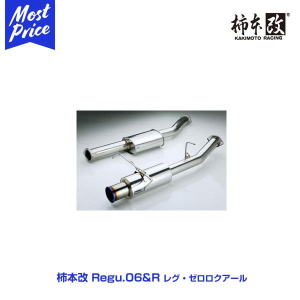 排気系パーツ, マフラー  Regu.06R HONDA CR-Z DAA-ZF1 LEA-MF6 102-129 H22386 KAKIMOTO 06R CRZ OK JQR