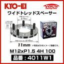 KYO-EI ワイドトレッドスペーサー 【4011W1】 M12xP1.5 4穴 1...