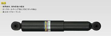 MONROE バンマグナム(VAN-MAGNUM) TOYOTA HIACE ハイエース リアリーフスプリング FR LH125B/LH162V 93/9〜04/8 VM フロント 【V1108】