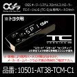 OGS オージーシステム TC-Sスロットルコントローラー・バージョンS 専用ハーネスセット トヨタ用【10501-AT38/TCM-C1】