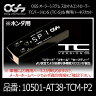 OGS オージーシステム TC-Sスロットルコントローラー・バージョンS 専用ハーネスセット ホンダ用【10501-AT38/TCM-P2】