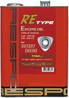 オイル, エンジンオイル  RE TYPE 15w-50 4LREO-4LRE RESPO RE 15W50 4 MAZDA RX-7 FD3S FC3S 100 REO4LRE