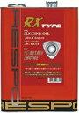 レスポ RESPO ロータリーエンジン専用オイル RX TYPE 5w-40 4L【REO-4LRX】 - モーストプライス