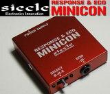 Siecle(シエクル)  MINICON マツダ系 【MINICON-Z3A】