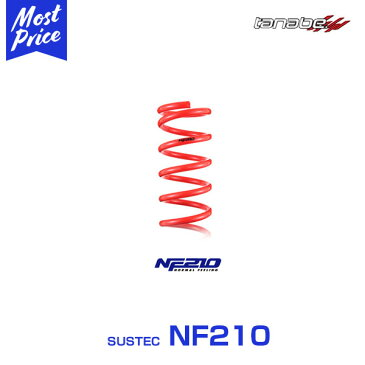タナベ ローダウンスプリング SUSTEC NF210 TOYOTA コンパクト カローラ アクシオ NRE160 12/5〜 【NSP130NK】