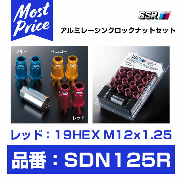 タイヤ・ホイール, ロックナット SSR 19HEX M12 x P1.25 5H SDN125R TANABE LOCK NUTS SET RED 50 121.25