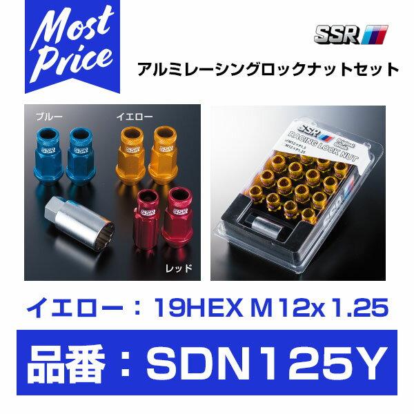 タイヤ・ホイール, ロックナット SSR 19HEX M12 x P1.25 SDN125Y 121.25 50 YELLOW