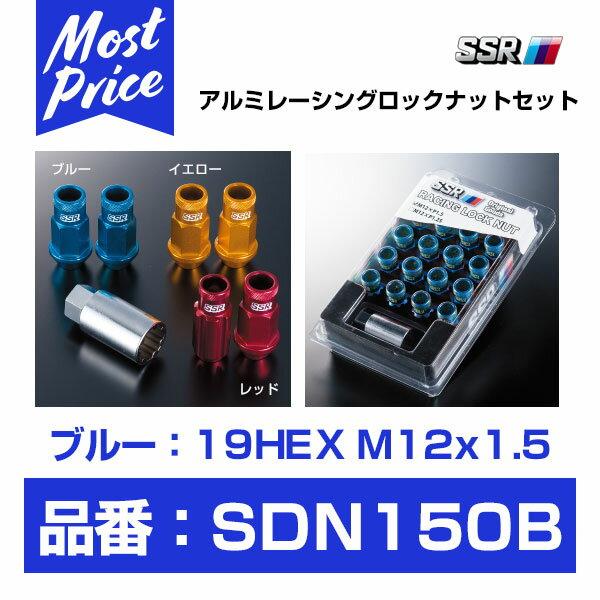 タイヤ・ホイール, ロックナット SSR 19HEX M12 x P1.5 SDN150B TANABE LOCKNUT BLUE 121.5