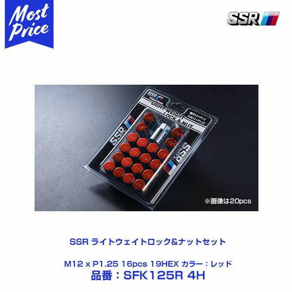 タイヤ・ホイール, ロックナット SSR M12 x P1.25 16PCS 19HEX SFK125R 4H TANABE LOCKNUT RED 121.25