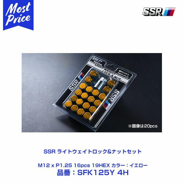 タイヤ・ホイール, ロックナット SSR M12 x P1.25 16PCS 19HEX SFK125Y 4H