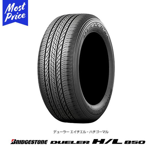 タイヤ, サマータイヤ  DUELER HL 850 17580R15 90S 1