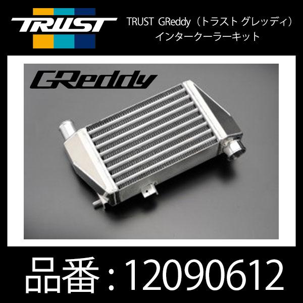 冷却系パーツ, インタークーラー TRUST GReddy HA36S12090612