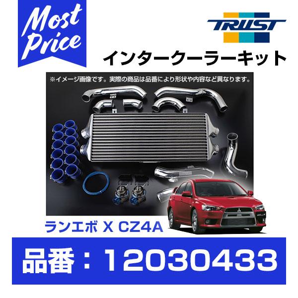 冷却系パーツ, インタークーラー TRUST GReddy 10 CZ4A 4B11 07.10- T33F 12030433