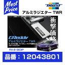 TRUST トラスト GReddy アルミラジエター TWR マツダ RX-8 SE...