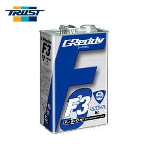 オイル, エンジンオイル TRUST GREDDY F3 RE-SPEC 5L 10W-40 SL 17501225