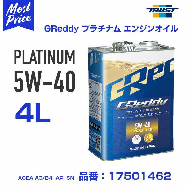 オイル, エンジンオイル TRUST GREDDY 5W-40 4L 17501462 100 ENGINE OIL PLATINUM 5W40 4 EURO SPEC ACEA A3 B4 API SN