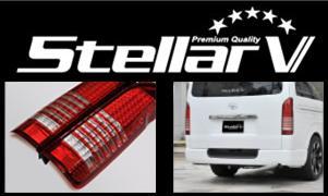 ステラファイブ(StellaV) 136個 LED テールランプ レッド/クリア  ハイエース/レジアスエース200系 車検対応 1年保証 送料無料!
