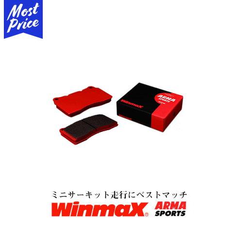 ウィンマックス WinmaX SPORTS AP3 三菱 パジェロ フロント用 【品番246】 型式V24W,V44W,V24WG,V44WG ABS付 年式90.01-93.07