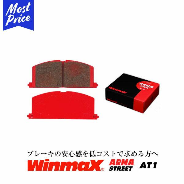 ブレーキ, ブレーキパッド  WinmaX STREET AT1 NISSAN AD 249 Y10 2,4 2WD ABS 94.08-96.05